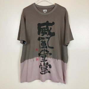 UNIQLO - XL - Two Toned T-Shirt, Japan Exclusive